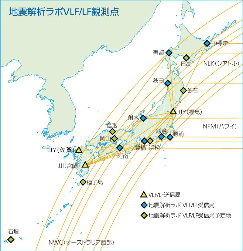 地震VFL観測点地図